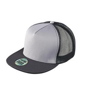 ed5701ee41433f CAPS besticken lassen günstig - Pro Cap Mesh | ADICOR