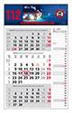 Werbeartikel 3-Monatskalender Kombi-Planer bedrucken