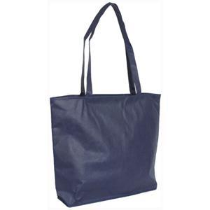 City-Shopper II als Werbeartikel | Artikel-Nr. MH-PP4836B