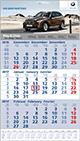 Werbeartikel 3 Monatskalender Standard 1 Plus