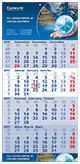 Werbeartikel 4-Monats-Wandkalender Quattro