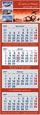 Werbeartikel 4-Block-Wandkalender Classic 4